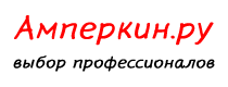 Амперкин